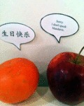 Sorry, I Don't Speak Mandarin