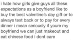 I Hate How Girls Give Guys All These Expectations