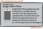 Obituaries For My Stuff: Google Smart Phone