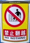 China Is So Strict...