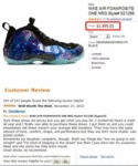 Nike Air Foamposite...