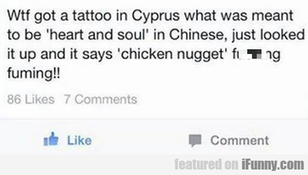 Wtf Got A Tattoo In Cyprus What Was