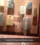 Ancient Chinese Cell Phone Covers...