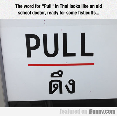 The Word For Pull In Thai...