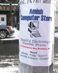 Amish Computer Store...