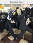 Mannequins In Japan...