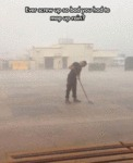 Ever Screw Up So Bad You Had To Mop Rain?