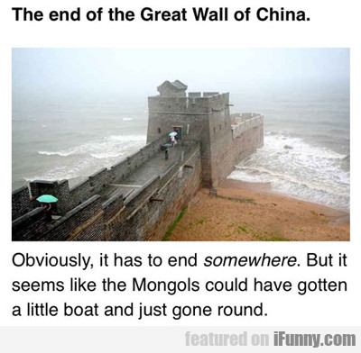 The End Of The Great Wall Of China...