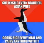Got Myself A Very Beautiful Asian Wife...