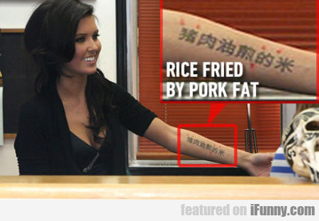 Rice Fried By Pork Fat...