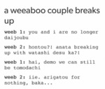 A Weeaboo Couple Breaks Up...