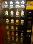 Mustard Vending Machine...