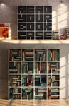 Clever Bookcase Design - Read Your Bookcase