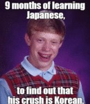 9 Months Of Learning Japanese To Find Out That...