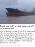 Cargo Ship Lost 9 Yrs Ago Reappers With No One...