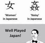 Women In Japanese - Noisy In Japanese