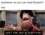 Someone - So You Can Read Russian?